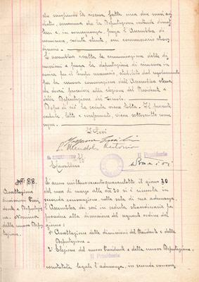 Anno 1945 giorno 16 del mese di gennaio la Deputazione del Circolo dichiara Leonardo Sciascia Socio studente. (VERBALE N°24)